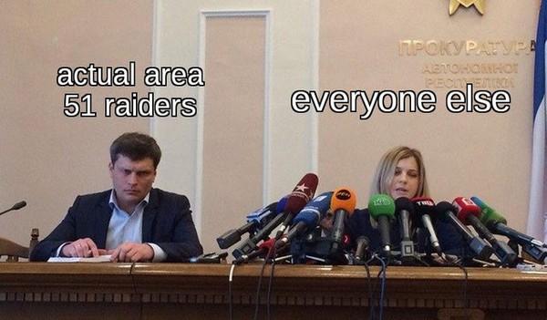Атакующие Зону 51 на самом деле/ все остальные