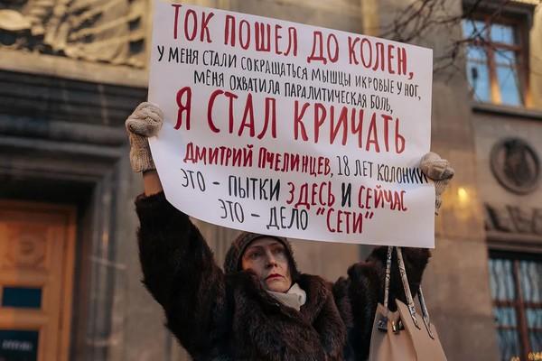 Фото: Иван Клейменов/Meduza