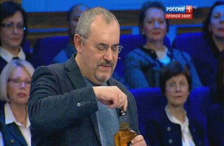 Зачастую градус дискуссии зашкаливает. Эфир от 28.12.16. «Россия 1»