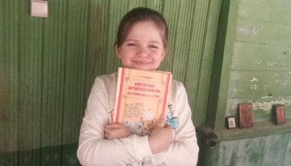 Тася Перчикова. Архив семьи Персиковых