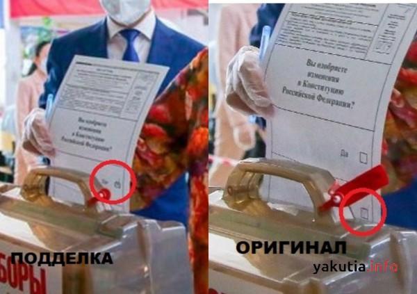 Фото: Якутия.инфо