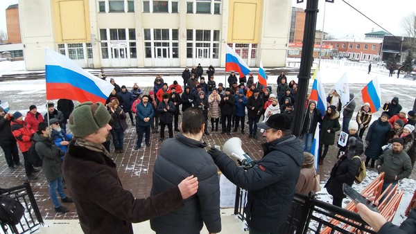 Митинг в Иркутске. Фото: МБХ-медиа