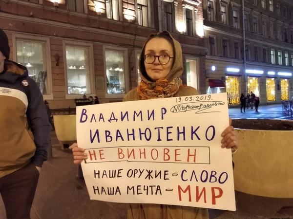 Фото: Динар Идрисов/Facebook