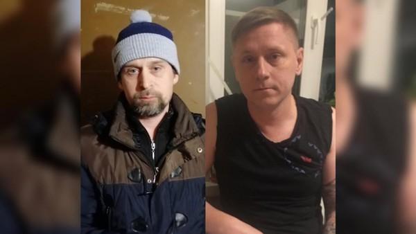 Алексей Вересов и Сергей Половцев. Фото: sledcom.ru
