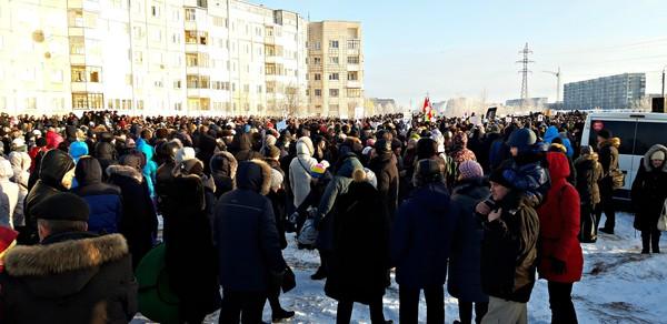 митинг в Северодвинске 3 февраля