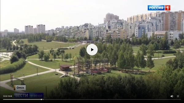 Скриншот репортажа «России 1»