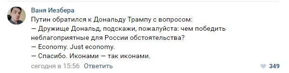 Смешные Анекдоты Про Путина
