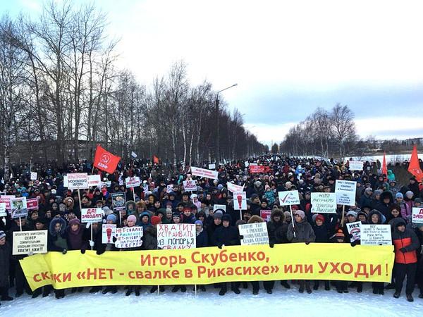Митинг 2 декабря в Северодвинске
