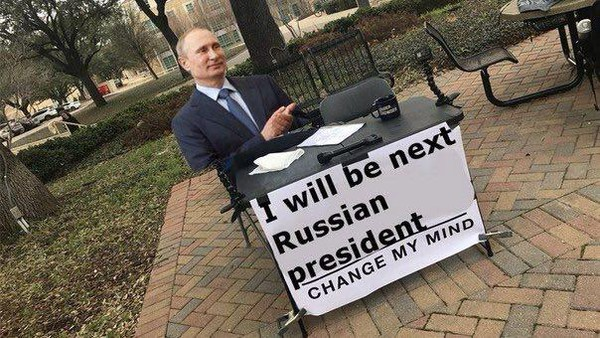 """Я буду следующим президентом. Переубеди меня."""